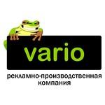 """Рекламно-производственная компания """"Варио"""""""
