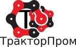 """ООО """"ТракторПром"""""""