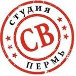"""Рекламное агентство """"Студия-СВ"""""""