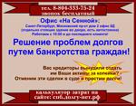 """ООО """"Персональное Право"""""""