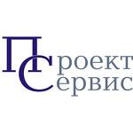 """ООО """"Проектсервис"""""""