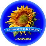 """Агентство """"Загородная недвижимость"""""""