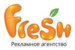 Рекламное агентство FRESH