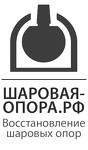 ШАРОВАЯ-ОПОРА.РФ