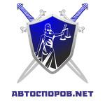 Автоспоров.NET Курск