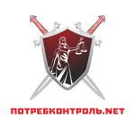 Потребконтроль.NET Курск
