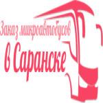 Заказ микроавтобусов,ИП Волков М.А.