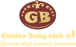 Golden Baby Club №1