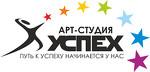 Рекламное агентство Арт-студия Успех