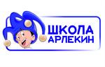 """Школа """"Арлекин"""""""