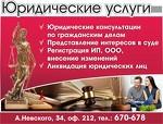 """ООО """"Ступени"""""""