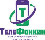 ТелеФонкин