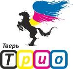 Экспресс-полиграфия «Трио-Тверь»