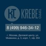 Оборудование для прачечных и химчисток Krebe