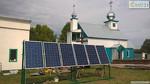 Система резервного электроснабжения,электромонтаж