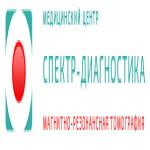 Медицинский центр «Спектр-Диагностика»