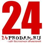 24prodam.ru
