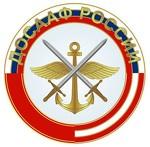 Автошкола МО ДОСААФ России г. Ставрополь