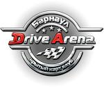 Drive-Arena Крытый карт клуб г. Барнаула