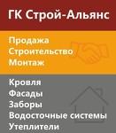 Строй-Альянс Группа компаний