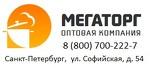 МегаТорг - Посуда, хозтовары оптом.