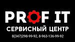 Сервисный центр Profit
