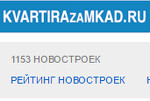 Kvartirazamkad.ru