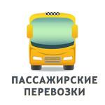 Автокомфорт