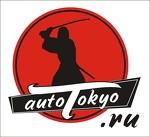 AutoTokyo