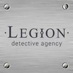 """Детективное агентство """"Легион"""""""