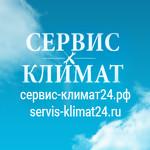 Сервис климат24