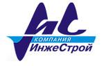 ООО «ИнжеСтрой»