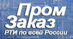 """ООО """"ПромЗаказ"""""""