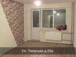 Непревзойденный ремонт квартир