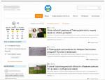 Информационный портал города(сайт твоего города)