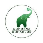 """ООО """"Формула Финансов"""""""