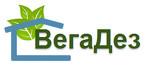 """ООО """"ВегаДез"""""""