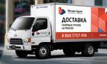 Регион групп транспортная компания