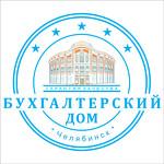 Бухгалтерский дом, ООО