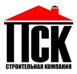 Строительная компания ПрофиСтройКомплект