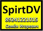SpirtDV