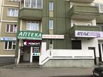Сервисный центр VITAMIN