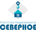 Северное агентство недвижимости