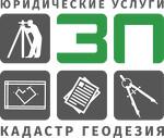 """ООО """"Земельное право"""""""