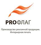 УФ печать в Москве. Срочная ультрафиолетовая печать