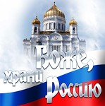 """Православная организация казаков """"Покровская казачья слобода""""."""