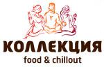 Ресторан «Коллекция»