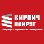 Кирпич Вокруг Бузулук
