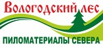 Компания Вологодский Лес