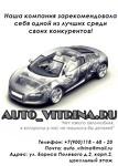 AUTO_VITRINA